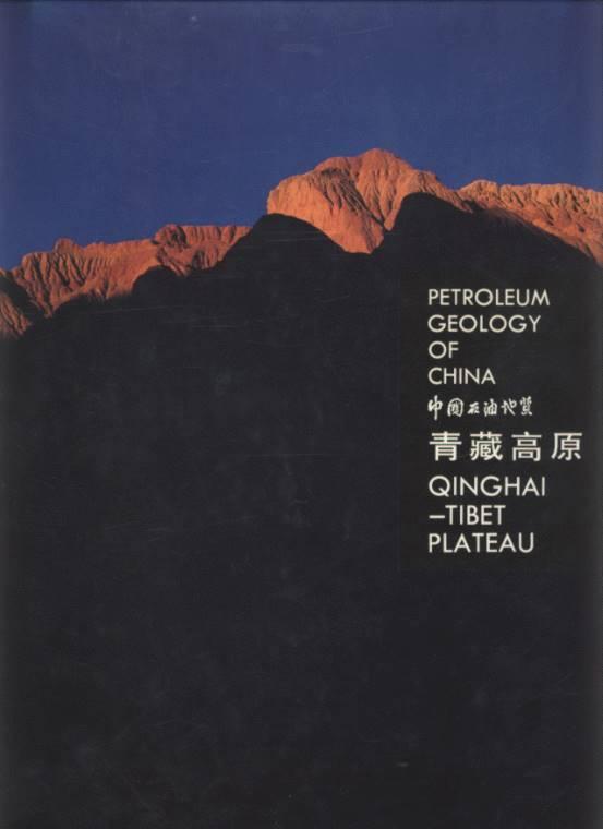 Symposium on petroleum geology of tarim basin in china and siberia petroleum geology of china qinghai tibet plateau fandeluxe Choice Image