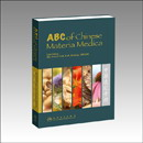 ABC of Chinese Materia Medica (out of print)