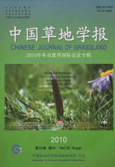 Chinese Journal of Grassland (Vol.32 Supp.)