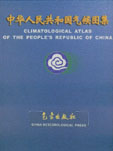 Climatological Atlas of the People's Republic of China