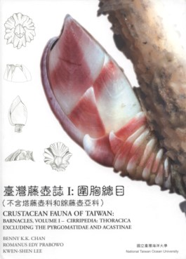 CRUSTACEAN FAUNA OF TAIWAN: BARNACLES I: (CIRRIPEDIA: THORACICA EXCLUDING THE PYRGOMATIDAE AND ACASTINAE