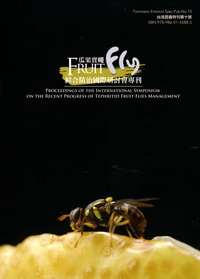 Proceedings of the International Symposium on the Recent Progress of Tephritid Fruit Flies Management, June 26, 2008, Taichung, Taiwan