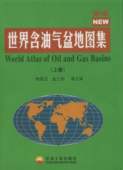The New World Atlas of Oil and Gas Basins (2 Volumes set)