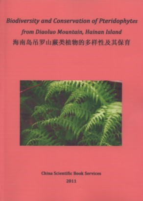 Biodiversity and Conservation of Pteridophytes from Diaoluo Mountain,Hainan Island