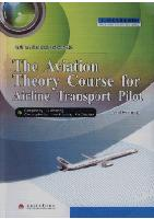 The Aviation Theory Course for Airline Transport Pilot (second Edition) (E-Book)
