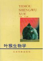 Biology of Leaf Monkey (Ye Hou Sheng Wu Xue)