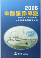 China Ocean Yearbook 2006