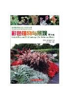 Colored Plants and Their Landscape (The Herbaceous Plants)