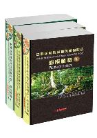 Illustrated Handbook of Plants in Tropical Rainforest Area of China: Plants of Hainan