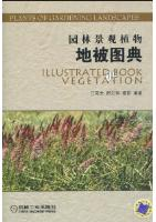 Plants of Gardening Landscapes - Illustrated Book of Vegetation