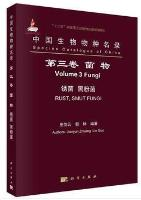 Species Catalogue of China Volume 3 Fungi Rust. Smut Fungi