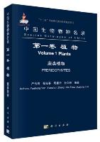 Species Catalogue of China Volume 1 Plants Pteridophytes