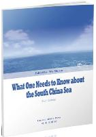 What One Needs To Know About the South China Sea
