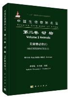 Species Catalogue of China Volume Animals Invertebrates (1) Arachnida Araneae
