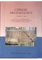 Chinese Archaeology Volume 6