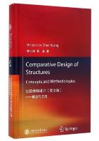 Comparative Design of Structures: Concepts and Methodologies
