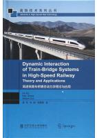 Dynamic interaction of train-bridge systems in high-speed railway theory and applications