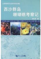 A Survey to the Coral Reefs in Xisha Islands