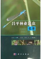 Forest Insect List of Changping