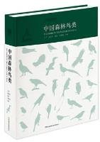 The Birds in the Forests of China