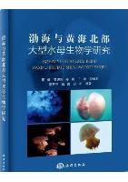 Biological Research on the Large Jellyfish from Bohai sea and Northern Yellow Sea
