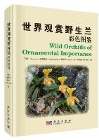 Wild Orchids of Ornamental Importance