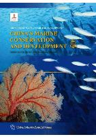 China's Marine Conservation and Development