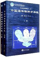 The Living Species in China's Seas ( In 2 volumes)