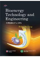Bioenergy Technology and Engineering