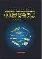 Economically Important Fish in China
