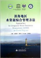 Approaches for Integrated Water Resources Management (IWRM) in Coastal Regions