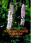 Orchids of Xishuangbanna Diversity and Conservation