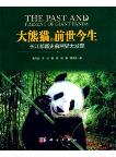The Past and Present of Giant Panda