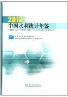 China Water Statistical Yearbook 2013