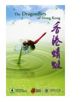 The Dragonflies of Hong Kong