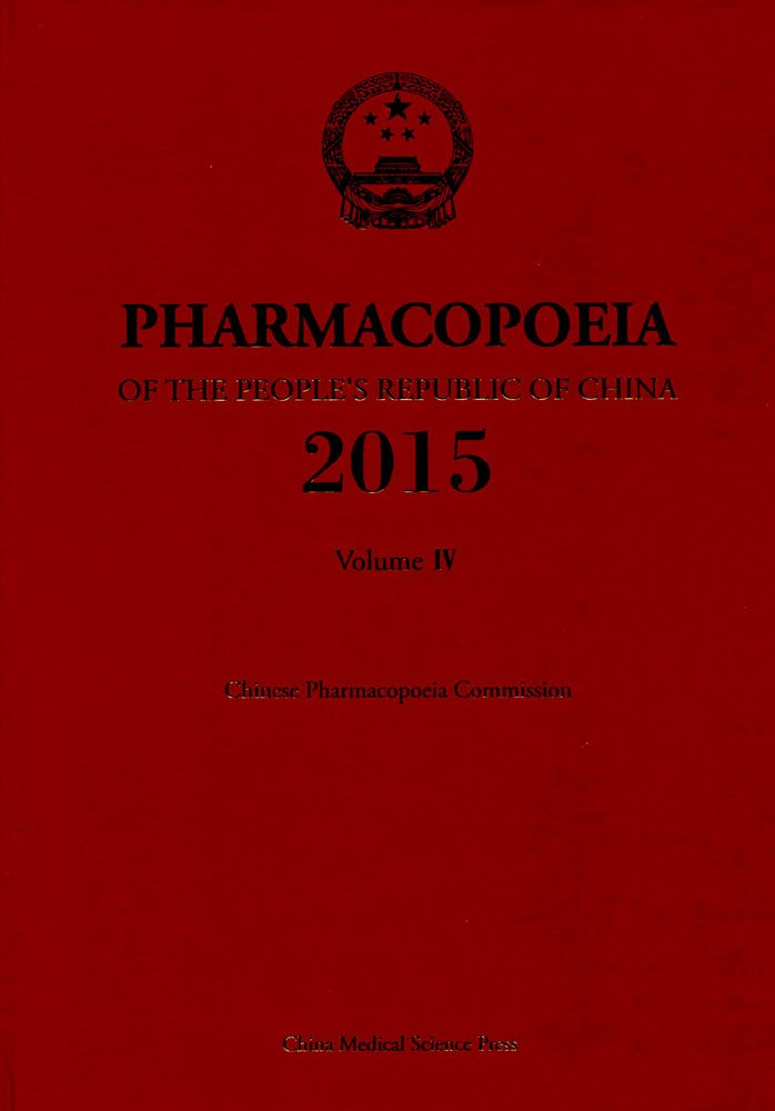 Pharmacopoeia of the peoples republic of china vol4 2015 price us 14800 fandeluxe Choice Image