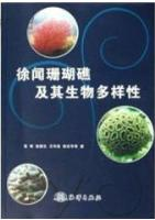 Coral Reefs and Biodiversity in Xuwen