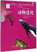 Series of the National Zoological Museum of China for Wildlife Ecology and Conservation:Animal Evolution