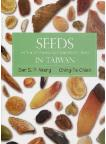 Seeds of the Economically Important Woody Plants in Taiwan