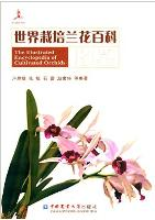 The Illustrated Encyclopedia of Cultivated Orchids