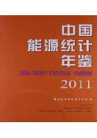 China Energy Statistical Yearbook 2011