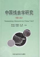 Nematology Research in China (Vol.5)