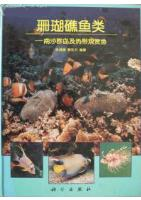 Reef Fishes - From Nansha Islands and Tropical Ornement Fishes