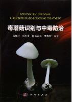 Poisonous Mushrooms: Recognition and Poisoning Treatment
