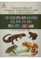 Colored Atlas of Chinese Amphibians and Their Distributions