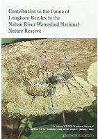 Contribution to the Fauna of Longhorn Beetles in the Naban River Watershed National Nature Reserve