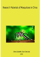 Research Materials of Mosquito (Diptera: Chironomidae, Cecidomyiidae)