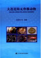Offshore Invertebrates of Dalian