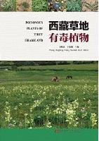 Grassland Poisonous Plants in Tibet
