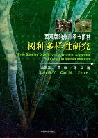 Tree Species Diversity of a Tropical Seasonal Rainforest in Xishuangbanna